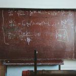 Einstein Formeln Tafel